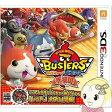 【在庫僅少】[3DS用ソフト]妖怪ウォッチバスターズ 赤猫団 CTR-P-BYAJ