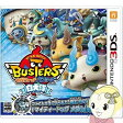 【在庫僅少】[3DS用ソフト]妖怪ウォッチバスターズ 白犬隊 CTR-P-BYBJ