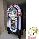 【在庫僅少】HNB-JX1000 大型ジュークボックス風 CDプレイヤー FMラジオ【smtb-k】【ky】