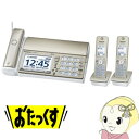 KX-PD604DW-N パナソニック デジタルコードレス 普通紙ファクス 子機2台付【smtb-k】【ky】