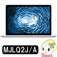 Apple MacBook Pro Retinaディスプレイ 2200/15.4 MJLQ2J/A Macノートパソコン【smtb-k】【ky】