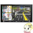 NX715 クラリオン ワイド7型 VGA 地上デジタルTV/DVD/SD AVナビゲーション【smtb-k】【ky】