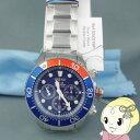 【あす楽】【在庫僅少】SSC019P1 セイコー 逆輸入モデル メンズ腕時計 ソーラー クロノグラフ ダイバーズ 200M防水【smtb-k】【ky】