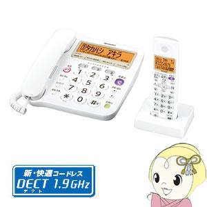 JD-V37CL シャープ デジタルコードレス電話機 子機1台【smtb-k】【ky】【KK9N0D18P】