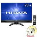 【メーカー5年保証】LCD-RDT242XPB アイ・オー・データ 23.8型 ワイド液晶ディスプレイ フルHD【smtb-k】【ky】