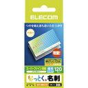ELECOM なっとく名刺 特厚口・塗工紙・ホワイト MT-HMC3WN