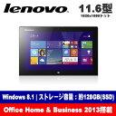59410839 レノボ タブレットPC Lenovo Miix 2 11 Office搭載【smtb-k】【ky】