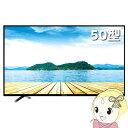 HS50K220 ハイセンス 50型ハイビジョンデジタルLED液晶テレビ【smtb-k】【ky】【KK9N0D18P】