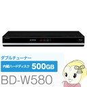 シャープ AQUOS ブルーレイレコーダー500GB Wチューナー 3D対応 BD-W580【smtb-k】【ky】