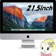 APPLE 21.5型フルHD液晶 デスクトップパソコン iMac MK442J/A [2800]【smtb-k】【ky】