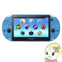 PlayStation Vita 本体 Wi-Fiモデル アクア ブルー PCH-2000ZA23【smtb-k】【ky】