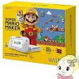 【在庫僅少】Wii U スーパーマリオメーカー セット WUP-S-WAHA【smtb-k】【ky】
