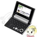 XD-CV900 カシオ 電子辞書 EX-word 英語強化...