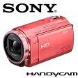 HDR-CX535-P ソニー ハンディカム デジタルHDビデオカメラ ピンク【smtb-k】【ky】【P27Mar15】