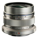 【キャッシュレス5%還元】オリンパス 単焦点レンズ M.ZUIKO DIGITAL ED 12mm F2.0 [シルバー]【/srm】