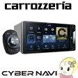 AVIC-CW900 パイオニア カロッツェリア 7型ワイド サイバーナビ【smtb-k】【ky】