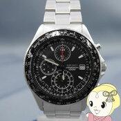 【あす楽】【在庫僅少】[逆輸入品] 人気商品SEIKO クォーツ 腕時計 パイロット クロノグラフ SND253P1【smtb-k】【ky】