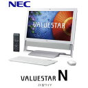PC-VN770SSW NEC デスクトップPC VALUESTAR N 23インチ Win8.1 OfficeHB2013【smtb-k】【ky】