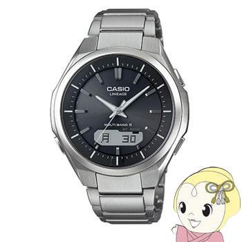 カシオ 腕時計 LINEAGE LCW-M500TD-1AJF【smtb-k】【ky】 送料無料!(北海道・沖縄・離島除く)