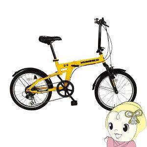 「メーカー直送」MG-HM206 MIMUGO HUMMER FサスFDB20 6S 折畳み自転車 [前かご・LEDライト・ワイヤーロックセット]【smtb-k】【ky】