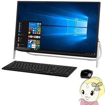 FMVF77B1B 富士通 23.8型 デスクトップパソコン FMV ESPRIMO FH77/B1 オーシャンブラック【smtb-k】【ky】【KK9N0D18P】