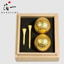 ◎箔一 ゴルフボール&ティーセット ダブル A125-99022[ゴルフギフトにおすすめの金箔ゴルフボール!金色の華やかなティー&ゴルフボールセットはゴルフの贈り物や景品や海外へのお土産にも人気]