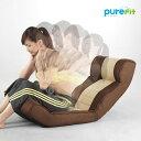 ◎purefit ピュアフィット 腹筋らくらく座椅子 PF2000 ヘッドレストと背もたれと足当てがリクライニングする座いす 腹筋が簡単にできるエクササイズ ストレッチ座イス