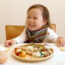 ◎【無料ラッピング対応可】【名入れなし】FUNFAM ファンファン バランサーセット VALANCER SET FV-09-001W[木製(竹)の子供用食器セット(プレート皿) 赤ちゃん・こどもの出産祝いにおすすめな日本製の食器・お皿]【ポイント1倍】【即納】