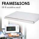 ◎FRAMES&SONS ステンレス スライドテーブル 1738 DS91 日本製 足立製作所 レンジ 炊飯器 電子レンジ 下 即納
