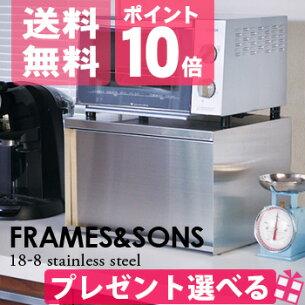 オーブントースターラック ステンレス キッチン トースター