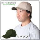 ◎insect shield インセクトシールド 虫よけキャ...