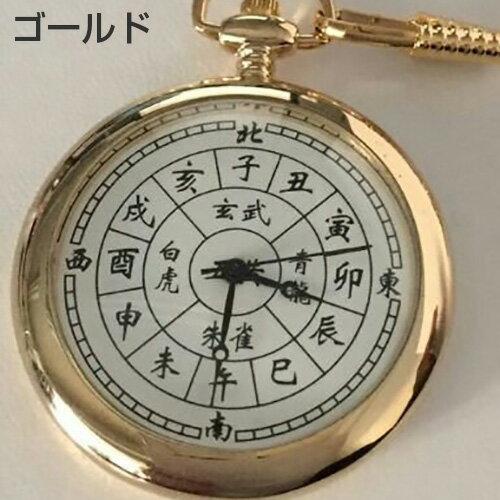 干支 十二支 懐中時計[オトナの男性へのプレゼ...の紹介画像2