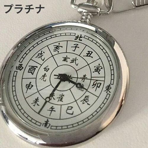 干支 十二支 懐中時計[オトナの男性へのプレゼ...の紹介画像3