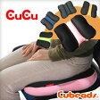 おすすめ!Cubeads Seat CuCu キュービーズ シート キュッキュッ[心地よいフィット感でお尻をやさしくサポート(シート・キュッキュッ/シートキュッキュッ/シートCUCU/座面用/骨盤クッション/シートクッション/姿勢補助/ビーズ)]【ポイント1倍】