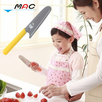 uruza rakuten global market mac mac kids kitchen knife