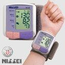 ◎NISSEI ニッセイ コンパクト手首式 デジタル血圧計 WS-820[簡単操作で見やすい血圧計!デジタル血圧計手首式(血圧測定器/血圧測定)日..