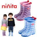 ◎ninita レインブーツ[こどもに人気の日本のブランド ...