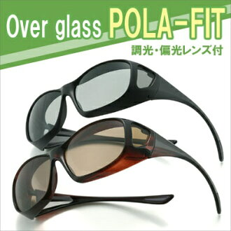 Light POLA-FIT over glasses and polarized lenses with