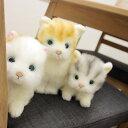 ◎日本製リアル 猫のぬいぐるみ 子猫26cm[プレゼントにも人気のネコのかわいいぬいぐるみ 6種類のねこから選べる!本物の猫に近い作りの心も和む可愛い癒し猫 リ...