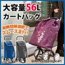 ◎GIMI ショッピングカート ツイン GIMTW[大きなエコバッグ 買い物にふた付きの軽量な4輪キャリーカート(バッグ) 4輪キャスターの大きなショッピングバッグ]【ポイント1倍】【即納】