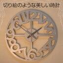 ◎シェードクロック 数字 CL-40[数字(文字盤)がかわいい 時計(掛時計) ナンバーのシルエットが壁のアートにもなるおしゃれな掛け時計(かけ時計)]【即納】