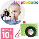 ◎【無料ラッピング対応可】JaBaDaBaDo マイファーストカメラ J-W7036[子供(男の子・女の子)に人気のカメラの木製おもちゃ 木(ウッド)の玩具 トイカメラ]【ポイント10倍】