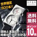 楽天URUZA(ウルザ)◎【無料ラッピング対応可】SPQR スポール DUALTIME 12+24 腕時計 五十嵐威暢デザイン[日本製で男性に人気な腕時計 海外旅行の際のワールドタイム(デュアルタイム)が付いたシンプルでおしゃれな腕時計]【ポイント10倍】