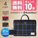 【送料無料】【ポイント10倍】スウィッチ スリムブリーフケース×ハリスツイード sweetch Slim Briefcase×Harris Tweed swth-013 ハリスツイードのバッグ おしゃれなPCバッグ A4