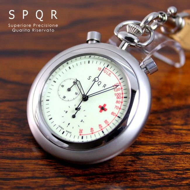 ◎スポール ザ・パルス SPQR THE PULSE[レディースにおすすめのおしゃれな懐中時計 革と正絹が選べるストラップ 5気圧防水の日本製の時計 夜光の仕様 女性のポケットウォッチ]