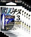 『メール便OK』ささめ針 閃刀チヌ(ヒネリ)・ヘビー 2号 5枚まとめ買い特価 茶DT-05 (SASAME・ヤイバ・セントウチヌ 黒鯛)ササメ