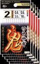 期間限定!送料無料! ささめ針 ワカサギ 鬼 2 鈎・新秋田狐 5枚まとめ買い特価 C-216(SASAME・ササメ)