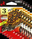 『メール便OK』ささめ針 ヤイバフカセ遠投モード1.5号 茶XE-04 5枚まとめ買い特価(SASAME・ヤイバ・黒鯛)ササメ