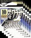 『メール便は100円!』 ささめ針 喰わせワラサ 11号 5枚まとめ買い特価 ケイムラ WS-11 (SASAME・ササメ・マダイ・船)