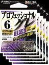 期間限定!送料無料! ささめ針 プロフェッショナルグレ ミドル 2号 5枚まとめ買い特価 茶 DPG-03 (SASAME・ササメ・グレ針)